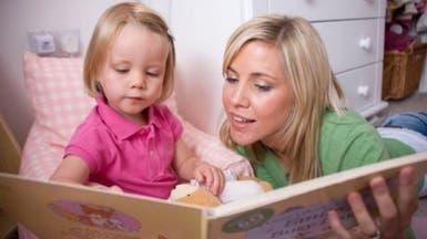 قراءة القصص للطفل قد تؤثر على زواجه وحياته المهنية