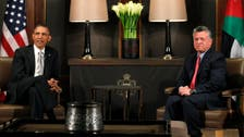 Obama to meet Jordan's king in California desert