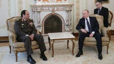 U.S. says Russia shouldn't weigh in on Egypt's vote