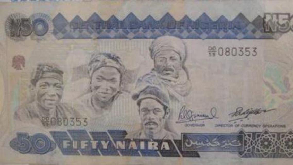 نيرا نيجيريا