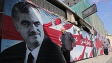 Remembering Rafiq Hariri, nine years on