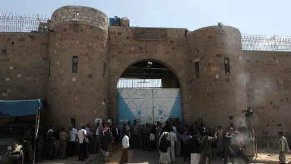 صنعا سینٹرل جیل