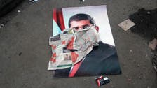 Child among two killed in Egypt clashes