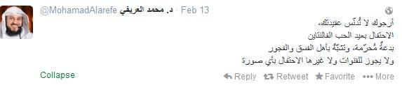 Arifi's tweet
