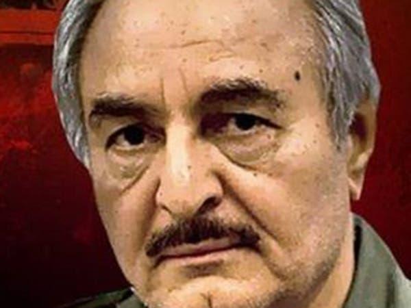 رئيس برلمان ليبيا يقترح خليفة حفتر قائدا للجيش
