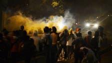 Twitter reports image blocking in 'restrictive' Venezuela