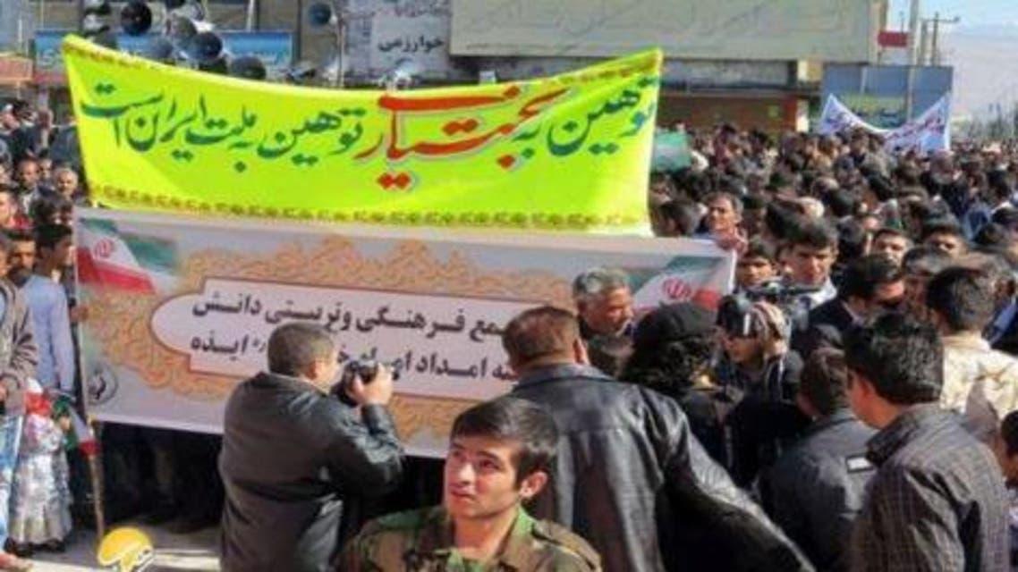 عکس راهپیمایی اعتراضی بختیاری ها