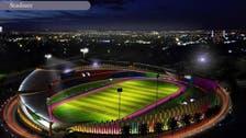 80 مليون ريال لإنشاء استاد رياضي في الأحساء
