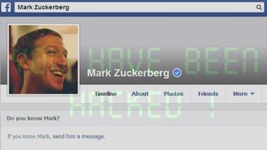 "هاكر مصري يزعم اختراق حساب ""زوكربيرغ"" وخبراء يشككون"