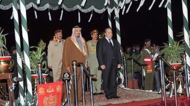 الأمير سلمان يعقد اجتماعاً مع الرئيس الباكستاني