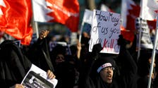 Thousands protest in Bahrain on uprising anniversary