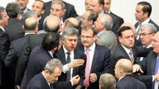 عدلیہ کے اختیارات کم ، ترک پارلیمنٹ میں مکے گھونسے چل گئے