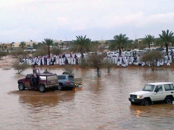 الدفاع المدني يحذر من الأودية والسيول في الباحة