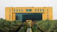رخص بناء فورية دون الحاجة لزيارة البلدية في السعودية.. قريباً