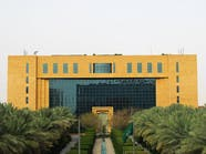 السعودية.. إنشاء وحدة الإدارة العامة للجودة بالشؤون البلدية