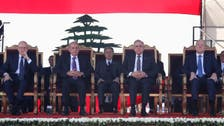 Lebanese cabinet formed after 10-month stalemate