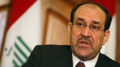 تظاهرات ضد المالكي بالعراق رداً على تهجمه على الصدر