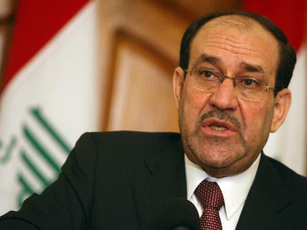 المالكي يدافع عن سياسته لمكافحة الإرهاب بالعراق