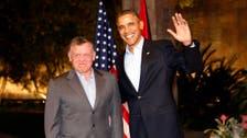 Obama pledges $1bn in Jordan loan guarantees
