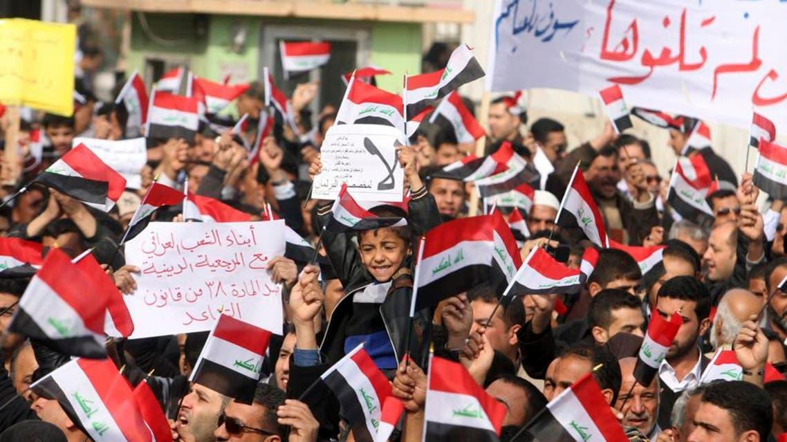 مظاهرات في العراق ضد البرلمان العراقي جديد