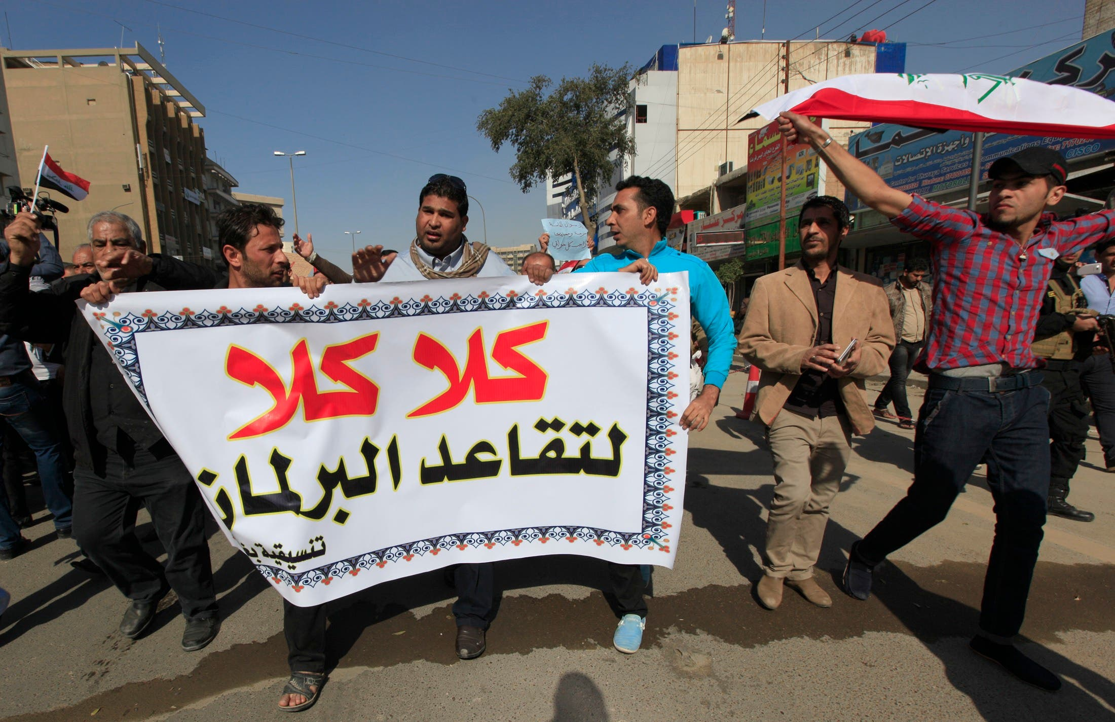 Protests against parliamentary pensions in Iraq