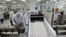 Jordan's drug-maker Hikma estimates 23% full-year revenue growth