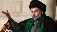 Powerful Iraqi Shiite cleric Sadr quits politics