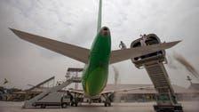 إعادة فتح بعض المطارات الإندونيسية بعد ثوران بركان