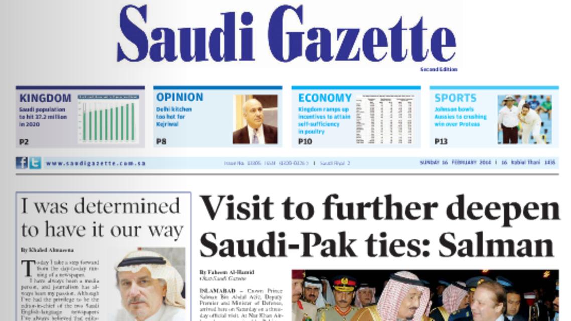 Somayya Jabarti becomes the new editor-in-chief of the Saudi Gazette daily. (Photo courtesy: Saudi Gazette)