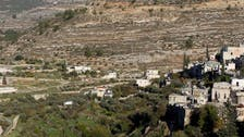UNESCO to weigh listing Palestinian site on World Heritage list