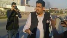 اعتداء على فريق العربية أثناء تغطية مظاهرة بالبحرين