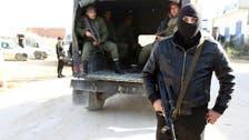 Tunisia militants ambush security forces