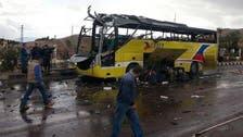 Blast on tourist bus in Egypt kills 4