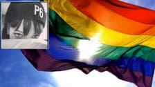 Rihanna backs Sochi Games gay rights campaign