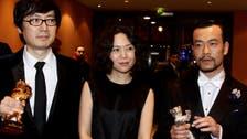 فيلم صيني يفوز بجائزة الدب الذهبي في مهرجان برلين