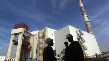أميركا تطالب إيران بمعالجة مخاوف الغرب من النووي