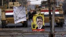 Spy trial of Egypt's Mursi postponed to Feb. 23