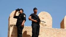 Ministry: Jihadists kill 4 in Tunisia