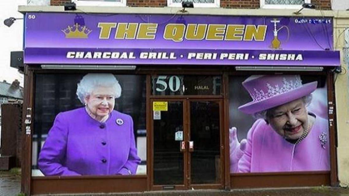 ملکہ برطانیہ
