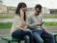 الهواتف الذكية تصرف 27% من الأزواج عن شركائهم
