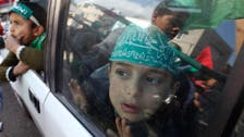 Hamas rejects international peacekeepers in future Palestine