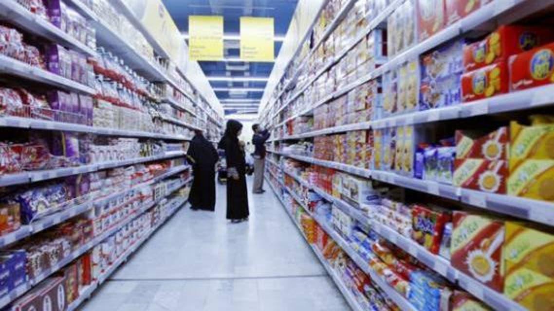 مؤشر أسعار الجملة في السعودية