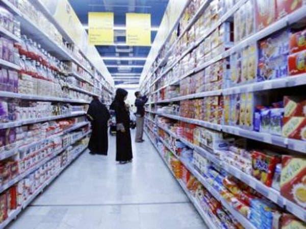 السعودية: ارتفاع معدلات التضخم 0.2% في  شهر مايو