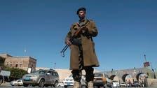 Al-Qaeda attack on Yemen oil refinery thwarted