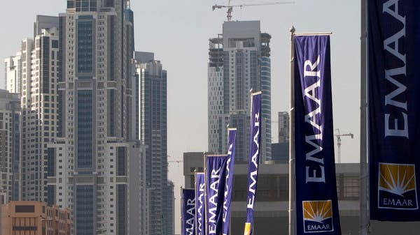emaar final He added that emaar is in the final stages of tendering for these contracts the general manager said that more contracts are scheduled to be awarded in 2019.