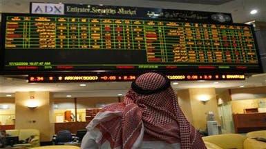 سوق أبوظبي يخفض حصته من عمولة التداول