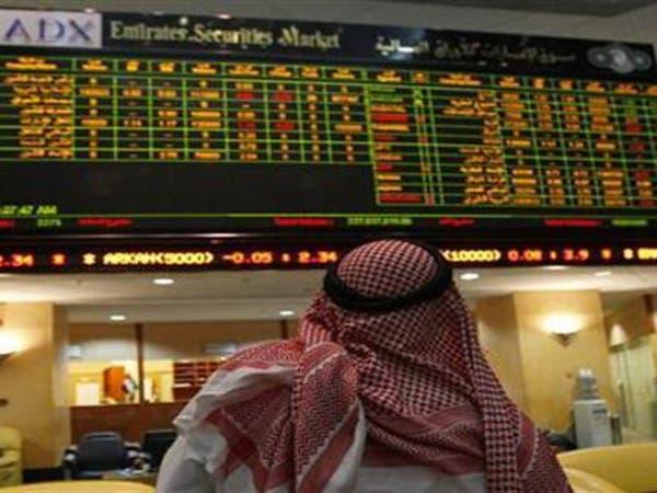 أبوظبي للاستثمار: يجب الانتقائية بشراء الأسهم المصرفية