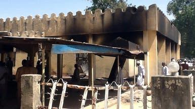 16 قتيلاً في هجمات انتحارية في شمال شرقي نيجيريا