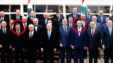 Photogate: Lebanon slammed over fake image
