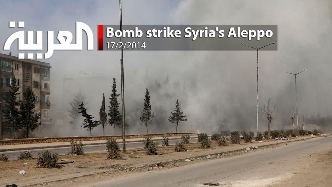 Bomb strike Syria's Aleppo